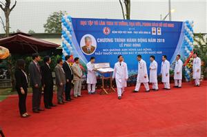 Lễ phát động Noi gương Thầy thuốc nhân dân, Anh hùng lao động, bác sĩ Nguyễn Ngọc Hàm