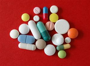 Danh mục Giá thuốc năm 2016