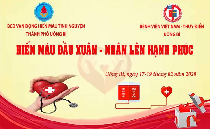 Chương trình Hiến máu đầu xuân - Nhân lên Hạnh phúc các ngày 17, 18, 19/02/2020
